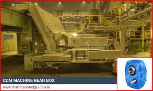CCM Machine Gear box