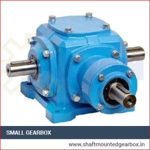 Small Gearbox Supplier