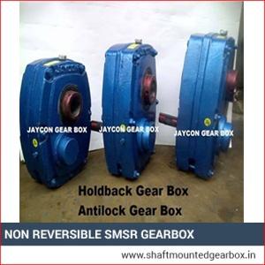 Non Reversible SMSR Gearbox Manufacturer Pimpri-Chinchwad