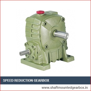 Speed Reduction Gearbox Bhopal