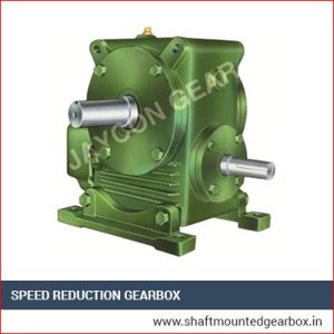 Speed Reduction Gearbox Manufacturer Jabalpur