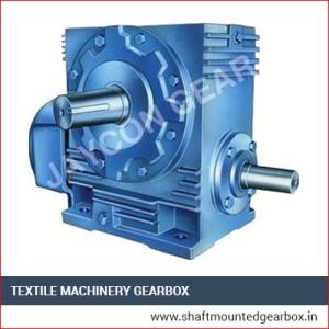 Textile Machinery Gearbox Supplier